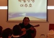 """개척 13주년 기념예배 - """"해바라기"""" 이주호님 특별찬양"""