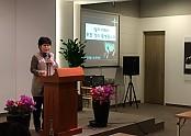 김현미 목사님 설교